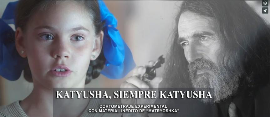 katyusha00