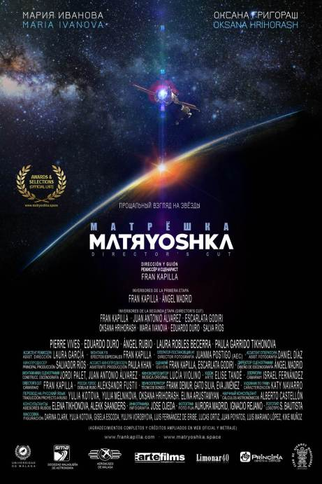 matryoshka_frankapilla