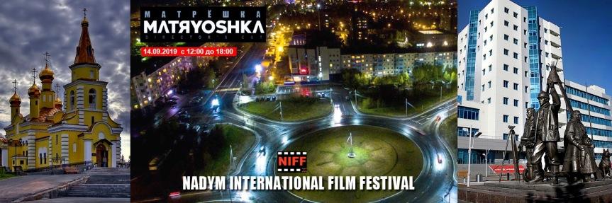 Estamos en sección oficial del Festival Internacional de NADYM(Rusia)